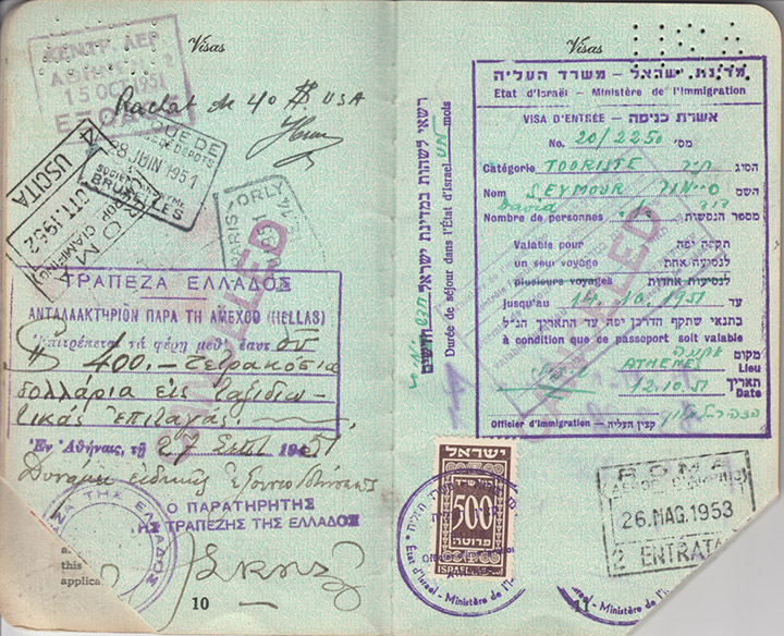 A page from Chim's passport that includes, at right, the entry visa for his first trip to Israel, October 12, 1951, © Chim Archive