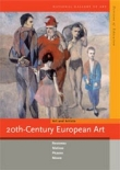 20th-european-art-dvd