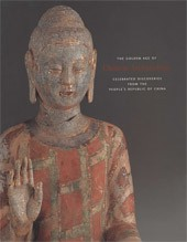 "Image: Book Cover of ""The Golden Age of Chinese Archaeology: Celebrated Discoveries from the People's Republic of China"""