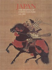 "Image: Book Cover of ""Japan: The Shaping of Daimyo Culture, 1185–1868"""